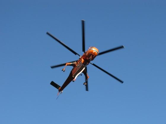 AirCrane3